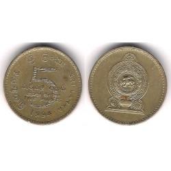 (148.2) India. 1994. 5 Rupees (MBC)