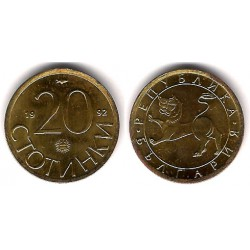 (200) Bulgaria. 1992. 20 Stotinki (SC)