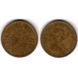 (41) Hong Kong. 1977. 50 Cents (BC+)
