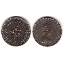 (43) Hong Kong. 1978. 1 Dollar (MBC)