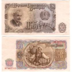 (85) Bulgaria. 1951. 50 Leva (EBC+)