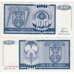 (135a) Bosnia-Hercegovina. 1992. 100 Dinara (EBC)