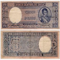 (110) Chile. 1947-58. 5 Pesos (MBC)