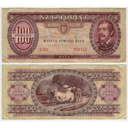 (174a) Hungria. 1992. 100 Forint (BC+)