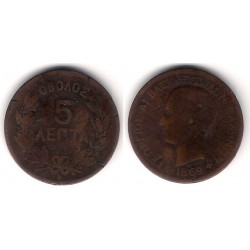 (42) Grecia. 1869. 5 Lepta (BC-)