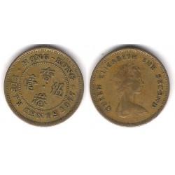 (41) Hong Kong. 1977. 50 Cents (MBC)