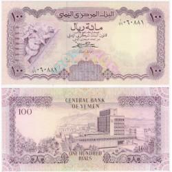 (21Aa) Yemen. 1984. 100 Rials (SC)