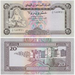 (26b) Yemen. 1995. 20 Rials (SC)