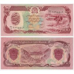(58a) Afganistán. 1979. 100 Afghanis (SC)