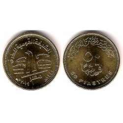 Egipto. 2019. 50 Piastres (SC)