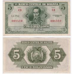 (129) Bolivia. 1928. 5 Bolivianos (SC)