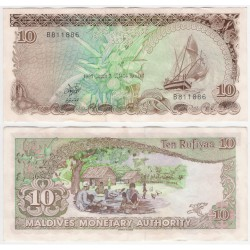 (11) Maldivas. 1983. 10 Rufiyaa (EBC)