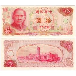 (1984) China (Taiwán). 1976. 10 Yuan (SC)