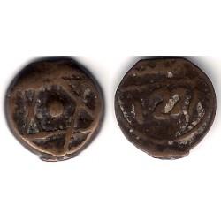 Marruecos. 1271H. Falus (BC)