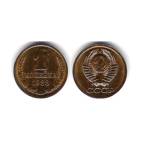 (Y126a) Unión Soviética. 1988. 1 Kopek (EBC)