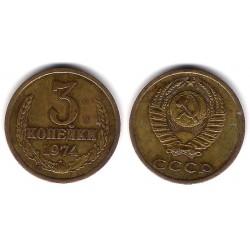 (Y128a) Unión Soviética. 1974. 3 Kopeks (MBC)