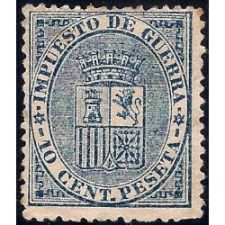 (142) 1874. 10 Céntimos. Escudo de España (Nuevo, sin goma)