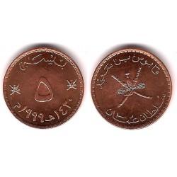 (150) China. 1999. 5 Baisa (EBC+)