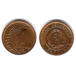 (50) Bulgaria. 1951. 1 Stotinki (SC)