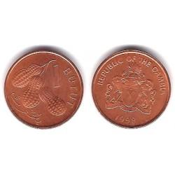 (54) Gambia. 1998. 1 Butut (EBC+)