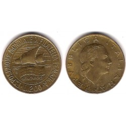 (151) Italia. 1992(R). 200 Lira (MBC)