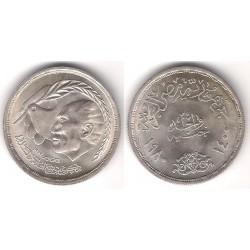 (508) Egipto. 1980. 1 Pound (SC) (Plata)