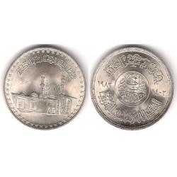 (540) Egipto. 1982. 1 Pound (SC) (Plata)