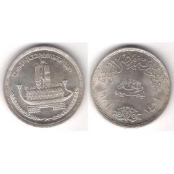 (528) Egipto. 1981. 1 Pound (SC) (Plata)