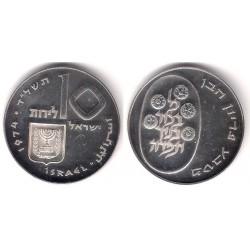(70.1) Israel. 1973. 10 Lirot (EBC) (Plata)