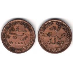 (12.2) Muscat & Oman. 1315H. ¼ Anna (BC)