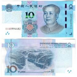 China. 2019. 10 Yuan (SC)