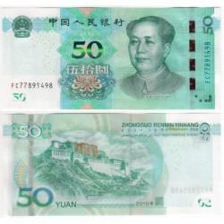 China. 2019. 50 Yuan (SC)