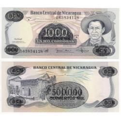 (150) Nicaragua. 1987. 500000 Cordobas (SC)
