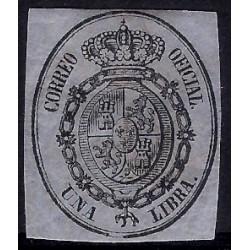 (38) 1855. 1 Libra. Escudo de España (Nuevo, con marca de fijasellos)