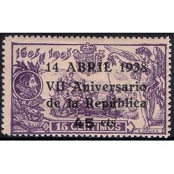 (755) 1938. 45 Céntimos. VII Aniv. República (Nuevo, con marca de fijasellos)