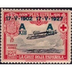 (367) 1927. 25 Céntimos. XXV Aniv. Jura Const. Alf. XIII (Nuevo, con marca de fijasellos)