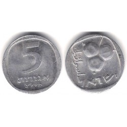 (25c) Israel. 1979. 5 Agorot (MBC+)