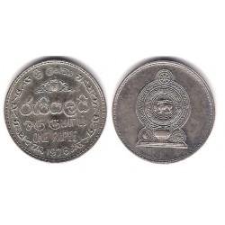 (136.1) Sri Lanka. 1978. 1 Rupee (EBC+)