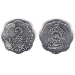 (138) Sri Lanka. 1978. 2 Cents (EBC+)