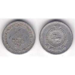 (127) Ceilán. 1969. 1 Cent (BC+)