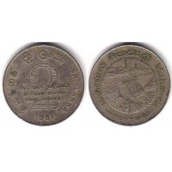 (145) Sri Lanka. 1981. 2 Rupees (BC+)