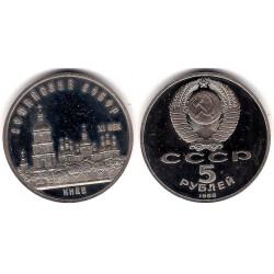 (Y219) Unión Soviética. 1988. 5 Roubles (Proof)