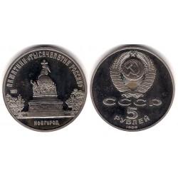 (Y218) Unión Soviética. 1988. 5 Roubles (Proof)
