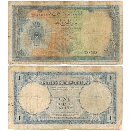 (9) Libia. 1951. 1 Pound (RC) Roturas