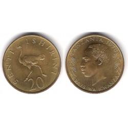 (2) Tanzania. 1970. 20 Senti (SC)