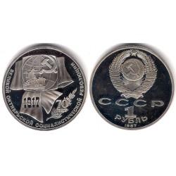 (Y206) Unión Soviética. 1917. 1 Rouble (Proof)