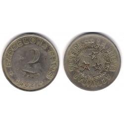 Cooperativa La Nueva Actividad Obrera. 1932. 2 Pesetas (BC)