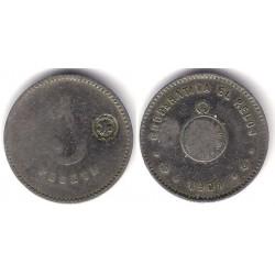 Cooperativa El Reloj. 1901. 1 Peseta (BC)