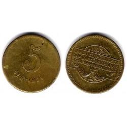 Cooperativa El Reloj y la Dignidad. 5 Céntimos (MBC)