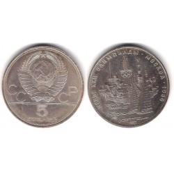 (Y148) Unión Soviética. 1977. 5 Roubles (SC) (Plata)